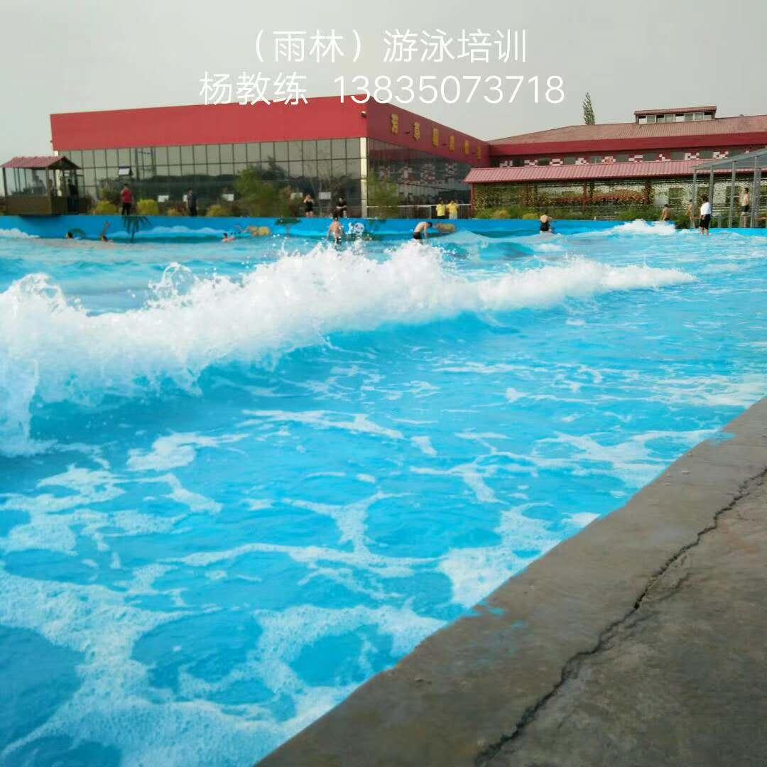 辉煌国际新网站辉煌国际12年的老平台游泳环境,山西辉煌国际12年的老平台